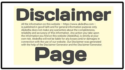 Disclaimer page kya hai What is disclaimer page in hindi