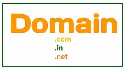 Domain name kya hota hai