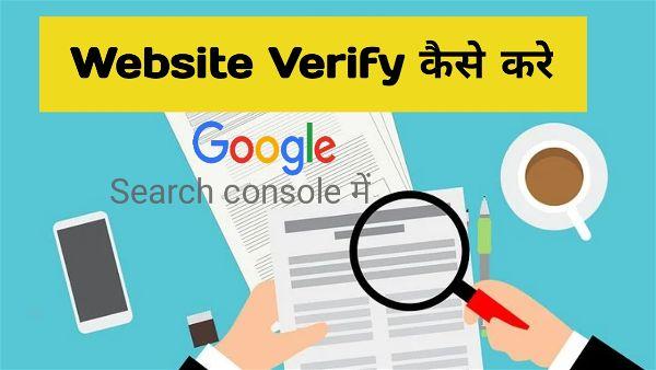 Website blog verify